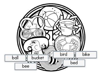 Baking Pizza Alphabet Matching Game Bb
