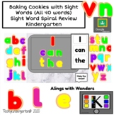 Baking Sight Words (40 Words)