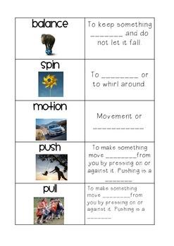 Balance and Motion Vocabulary Bundle