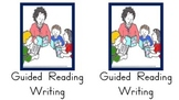 Balanced Literacy Rotation  Bulletin Board Signs