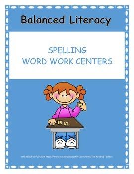 Balanced Literacy Spelling Word Work Centers