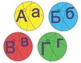 Letter Matching Cards. Найди пару букве.