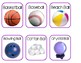 Ball study questions of the week & word wall
