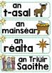 Balla Focail: An Chéad Nollaig WITH AN/NA