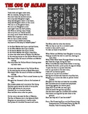 Ballad of Mulan Poetry and Primary Vs. Secondary Source Analysis Activity