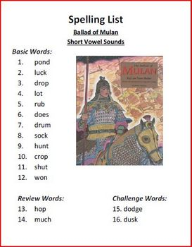 Ballad of Mulan Spelling Activities
