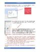 Ballet Basics  Terminology-- Creating Digital Flashcards using Google Slides
