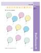 Balloons (Skill Sharpeners Math)