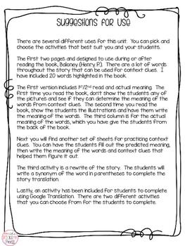 Baloney Henry P - Mentor Text Activities