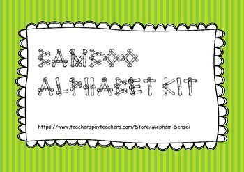 Bamboo Alphabet Kit