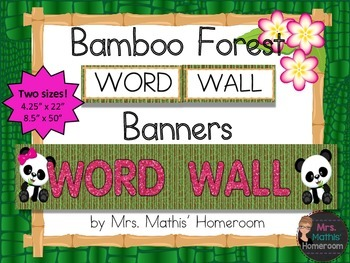 Bamboo Forest (Panda Theme) Word Wall Banners