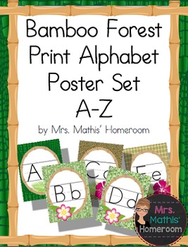 Bamboo Forest (panda theme) Print Alphabet Posters (Alphabet Line)