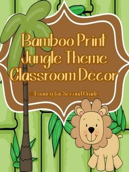 Bamboo Print/Jungle Theme Classroom Decor Pack