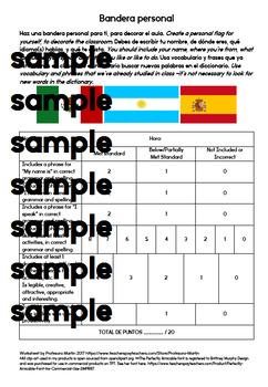 Bandera personal / Personal Flag Project