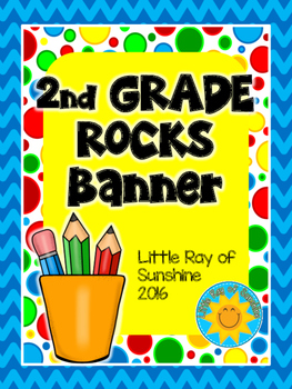 Banner - 2nd GRADE ROCKS
