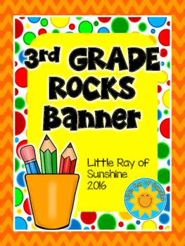 Banner - 3rd GRADE ROCKS