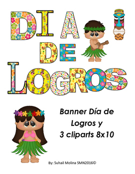 Banner Día de Logros Motivo Luau Party