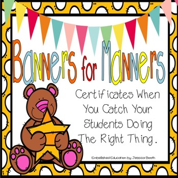 Certificates for Good Behavior Freebie