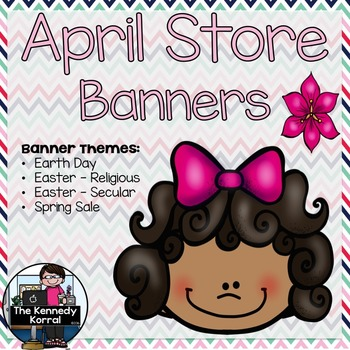 April Store Banners {4 Pre-made Banners}