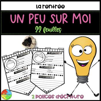 Bannière / Fanion pour la rentrée (All about me - French)