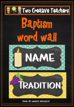 baptism words with clip art by two creative teachers tpt