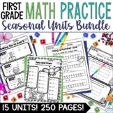 Number Sense First Grade Mega Math Practice Seasonal Units Bundle