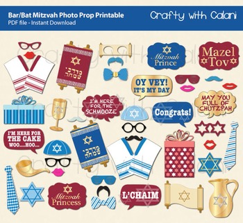 Bar and Bat Mitzvah Photo Booth Prop, Jewish Celebration Printable