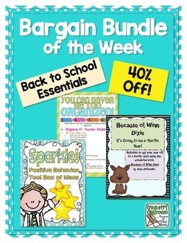 Bargain Bundle of the Week:  Back to School Essentials