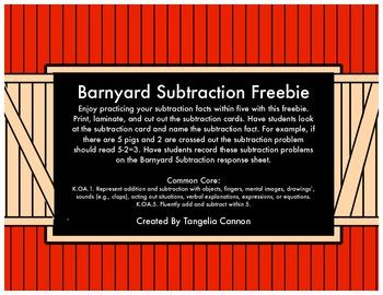 Barnyard Subtraction Freebie