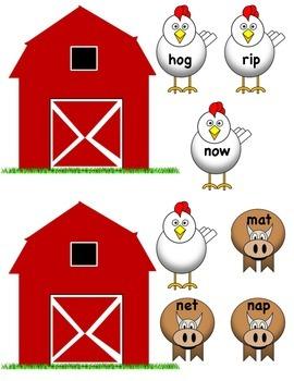 Barn yard word family fun!
