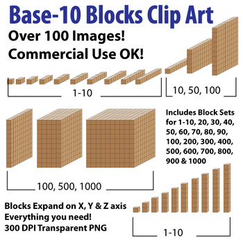 Base 10 Blocks (Brown) - Clip Art - Commercial OK! {Z is for Zebra} - oblique