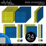 Base 10 Blocks Clipart {A Hughes Design}