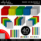 Base 10 Blocks Clipart Set 2 {A Hughes Design}