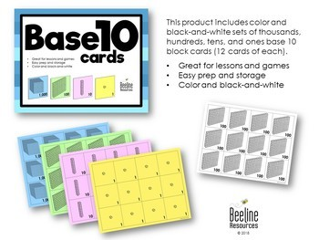 Base 10 Cards / 1s, 10s, 100s, 1,000s *2 Easy-Prep Sets*