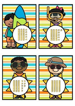 Base 10 Number Match- Summer Theme