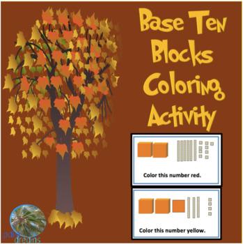 Base Ten Block Coloring Activity