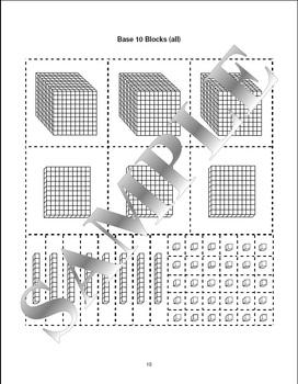 Base Ten Block Cut Outs