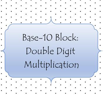 Base-Ten Block Multiplication: Double Digit: SMART Board Lesson & Activity