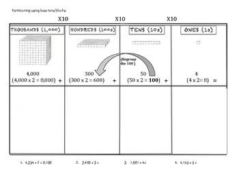 Base Ten Block Multiplication Organizer MJ tpt