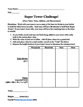 """Base Ten Blocks Activity """"Super Tower Challenge"""" (Game, Cooperative Learning)"""