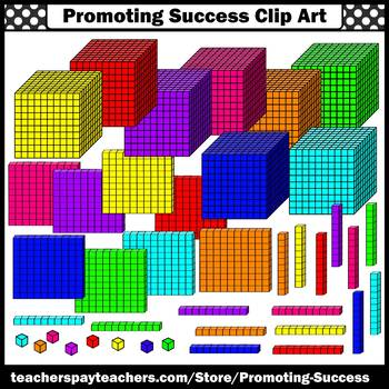 Base Ten Blocks Clipart Commercial Use Math Images SPS