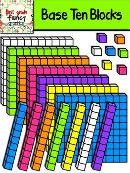base ten blocks colorful clip art by first grade fancy tpt rh teacherspayteachers com pictures base ten blocks clip art Base Ten Blocks Unit