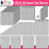 Base Ten Blocks and Cubes Clip Art | 2D and 3D Counting Manipulatives | B&W