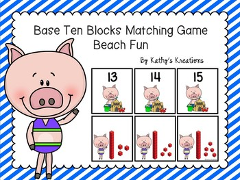 Base Ten Blocks Matching Beach Fun