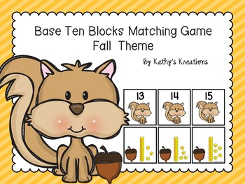 Base Ten Blocks Matching Fall