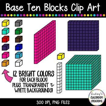 base ten blocks place value clip art 120 images tpt rh teacherspayteachers com Place Value Tens and Ones Airplane Clip Art