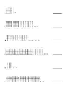 Base Ten Blocks Worksheet (3 digit numbers)