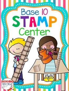 Base Ten Stamp Center (place value)