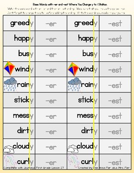 -er -est with Changing y to i (Compatible w/ Journeys 1st Grade Lesson 27)