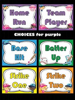 Behavior Chart - Baseball Theme Behavior Clip Chart